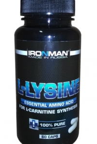 IRONMAN™ L-Лизин 60 капс.