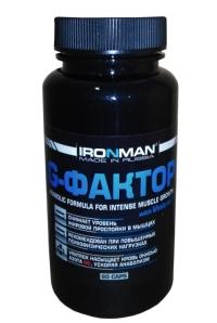 G-Фактор IRONMAN 60 капс.