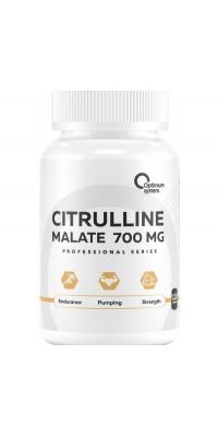 Citrulline Malate 700 мг (120 капс.)